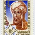 Random image: Al-Khwarizmi